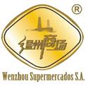 ES Wenzhou Supermercados